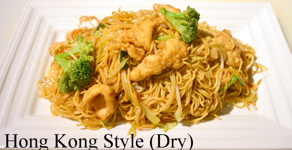 31. Chicken Pan Fried Noodle 雞肉兩面黃