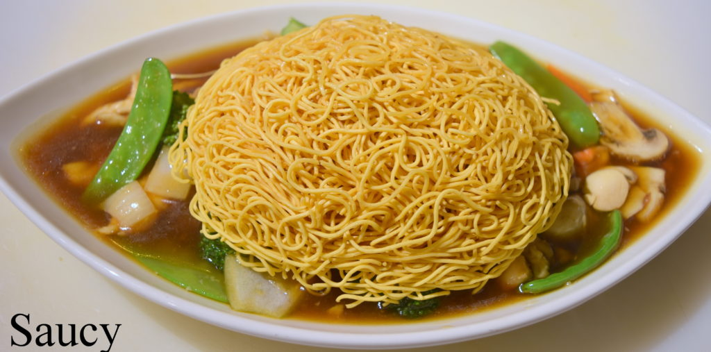 30. Vegetable Pan Fried Noodle 素菜兩面黃