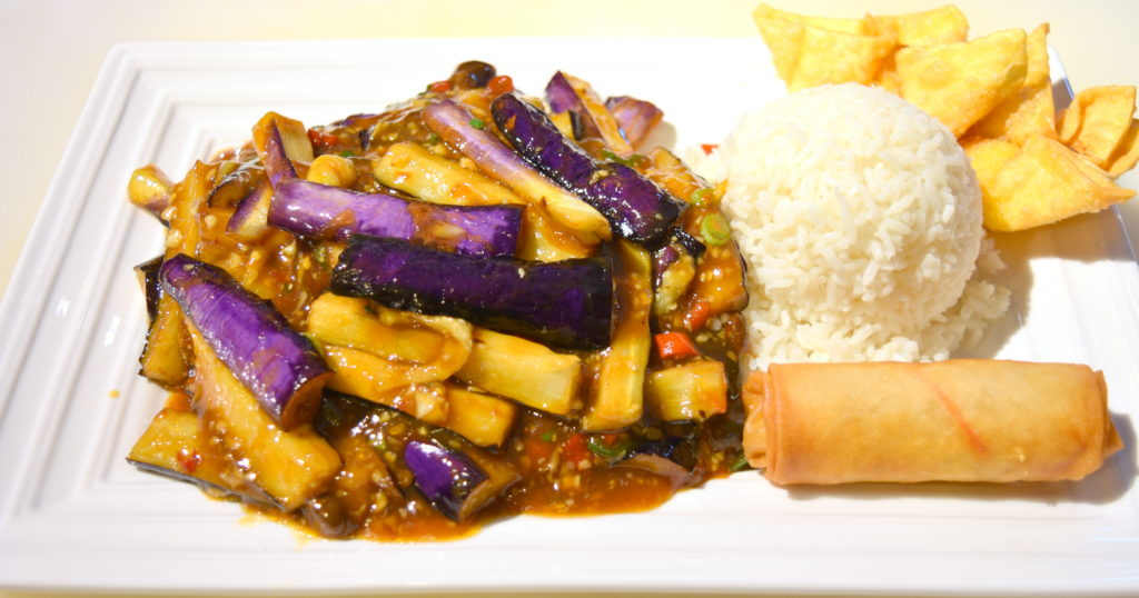 L02. Eggplant w/Hot Garlic Sauce 魚香茄子