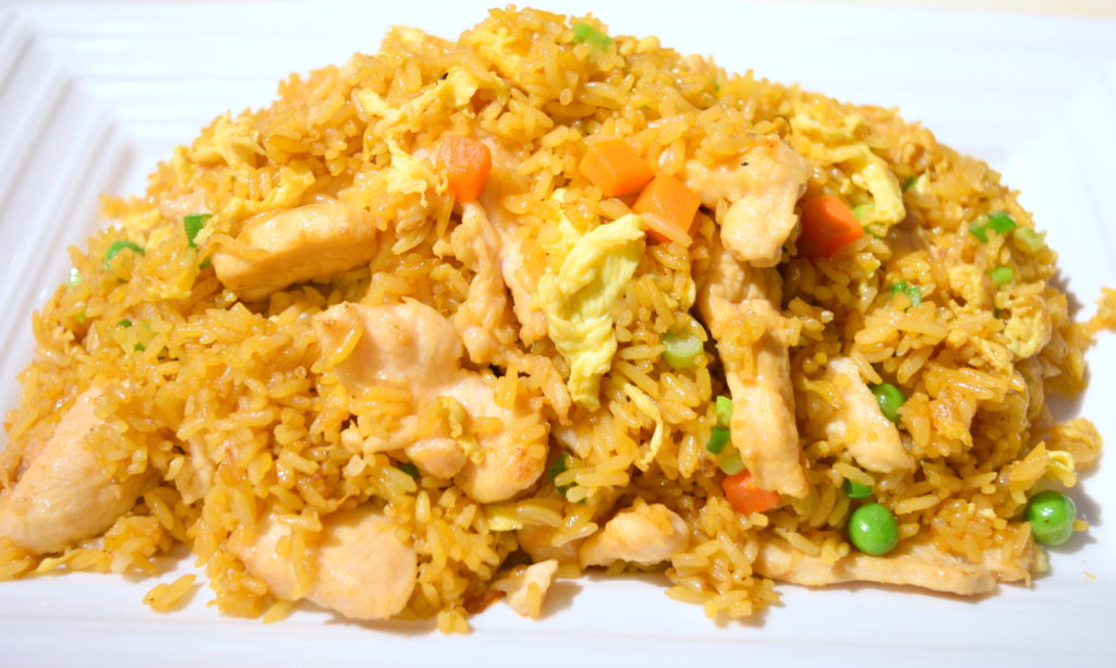 25. Chicken Fried Rice 雞肉炒飯