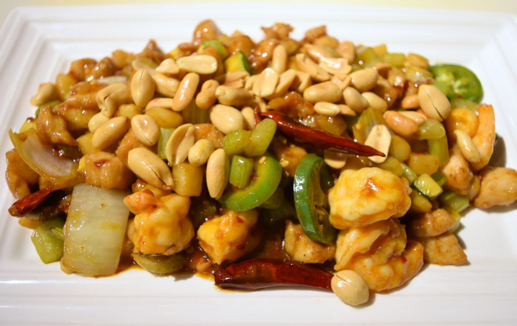 44. Kung Pao Double Delight 宮保雙丁
