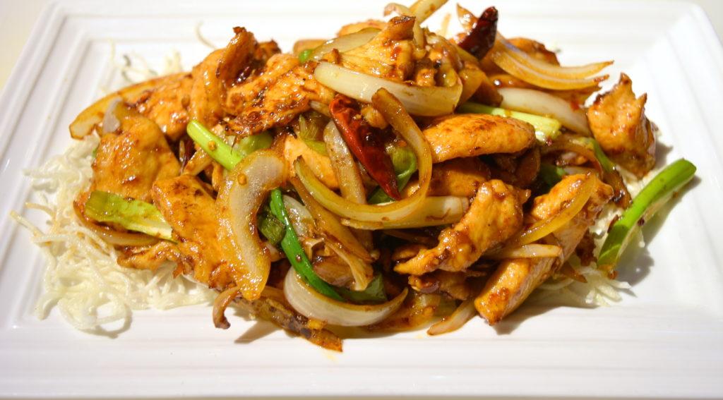 46. Mongolian Chicken 蒙古雞