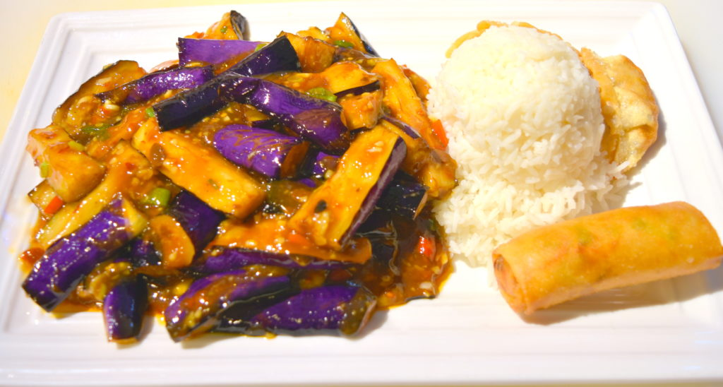 D05. Eggplant w/Hot Garlic Sauce鱼香茄子