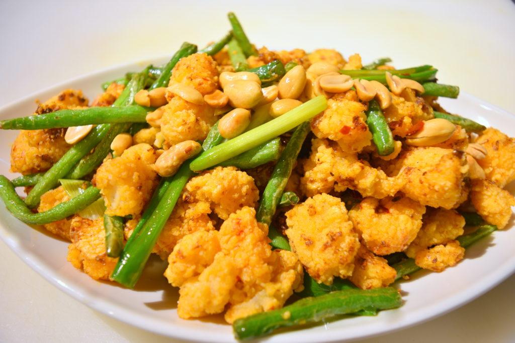104. Szechuan Fish 香辣魚