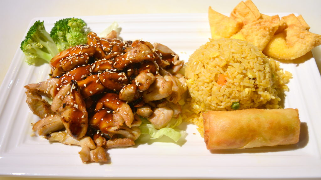 L23. Teriyaki Chicken 照燒雞